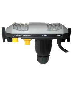 Navico RI10 Radar Interface Box f/3G & 4G